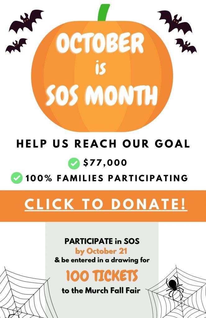 2021 SOS OCTOBER